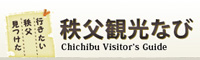 Sightseeing in Chichibu nabi