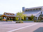 秩父・西谷津温泉旅館 宮本の湯